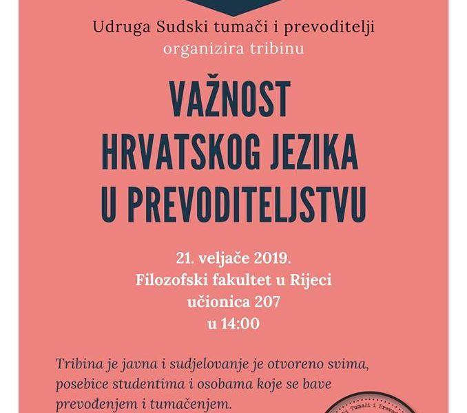 Javna tribina: Važnost hrvatskog jezika u prevoditeljstvu